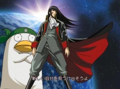 Captain_katsura_gintama_harlock_400