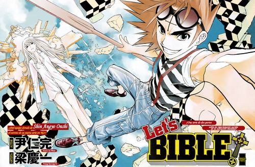 Letsbible1